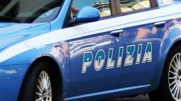 polizia di potenza