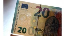 ATTENZIONE! MONETA NUOVA/FALSO NUOVO, NON SI FA IN TEMPO A METTERE IN CIRCOLO LA 20 EURO NUOVA CHE SUBITO VIENE FALSIFICATA!